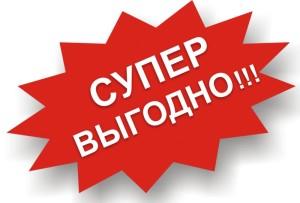 1782347_myny_zavod_dlya_proyzvodstva_byodyzelya_ekonom
