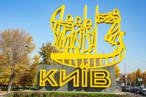 киевв