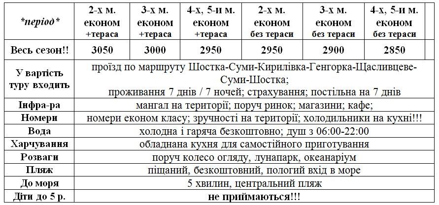 александр ш